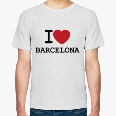 Футболка I Love Barcelona