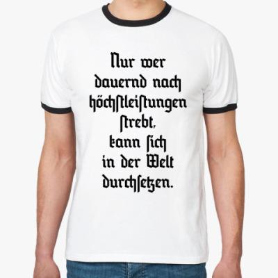 Футболка Ringer-T  'Tannenberg'