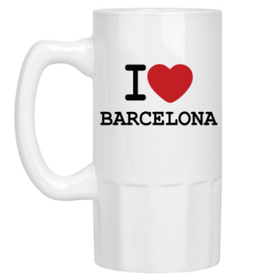 Пивная кружка I Love Barcelona