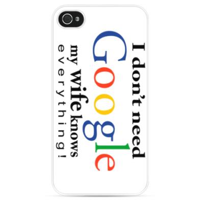Чехол для iPhone I don't need Google