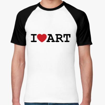 Футболка реглан I Love Art