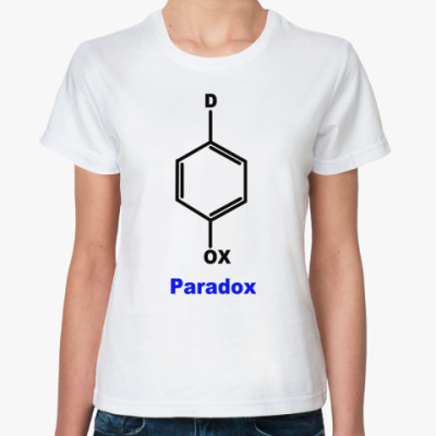 Классическая футболка  'Paradox'