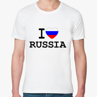 Футболка из органик-хлопка I Love Russia
