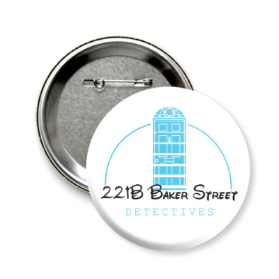 Значок 58мм 221 Baker Street