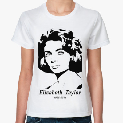 Классическая футболка Элизабет Тейлор