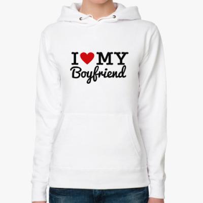 Женская толстовка худи I love my boyfriend