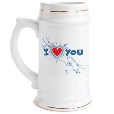 Пивная кружка I LOVE YOU