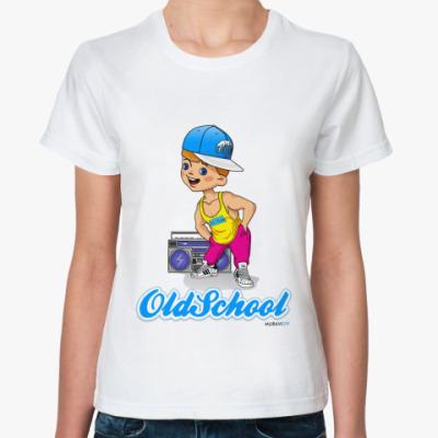 Классическая футболка Old School_Старая школа