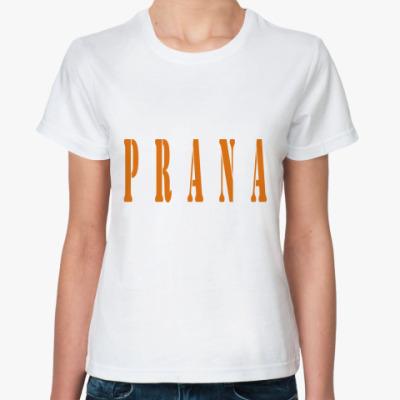Классическая футболка PRANA