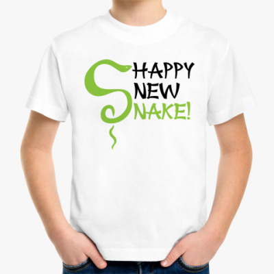 Happy new snake!