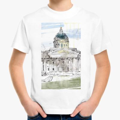 Детская футболка Казанский собор