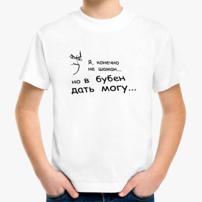 Детская футболка Могу дать в бубен