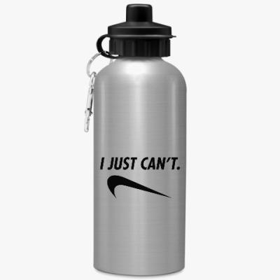 Спортивная бутылка/фляжка I JUST CAN'T - Я ПРОСТО НЕ МОГУ