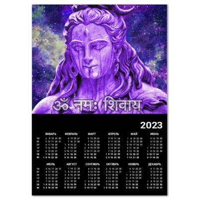 Календарь Господь Шива