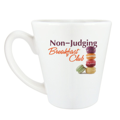 Чашка Латте Non-Judging Breakfast Club