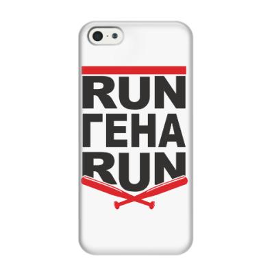 Чехол для iPhone 5/5s Run Гена run