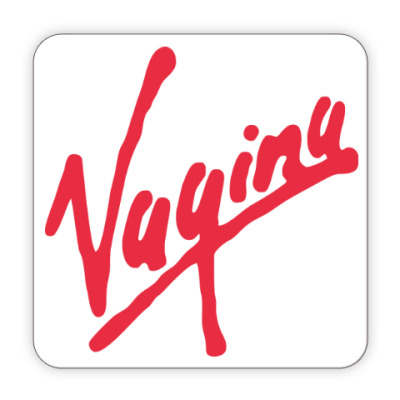 Костер (подставка под кружку) Vagina