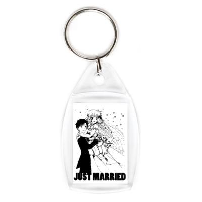 Брелок   Just Married