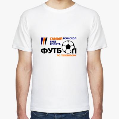Футболка МУЖСКОЙ ВИД СПОРТА
