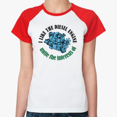 Женская футболка реглан Мне нравится дизель