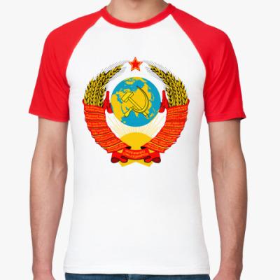 Футболка реглан  'Герб СССР'