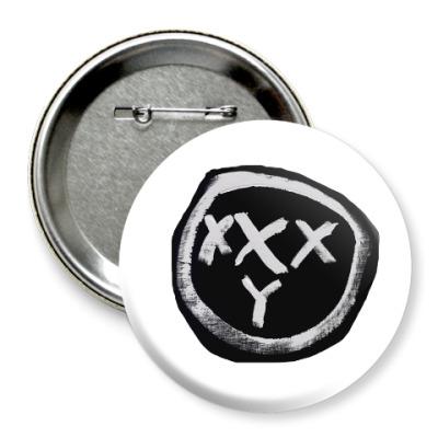 Значок 75мм Oxxxy