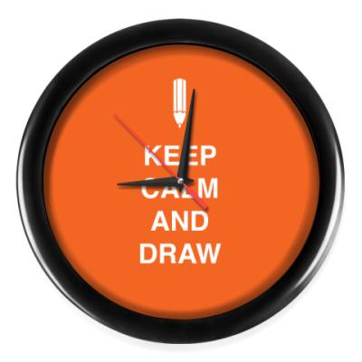 Настенные часы Keep calm and draw