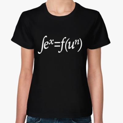 Женская футболка Уравнение веселья!