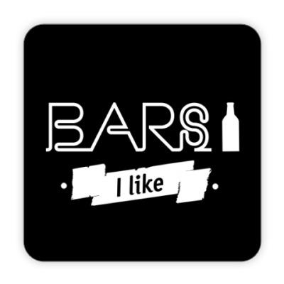 Костер (подставка под кружку) Bars I like