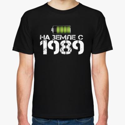 Футболка На земле с 1989