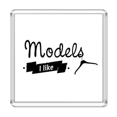 """Магнит """"Models I like"""""""