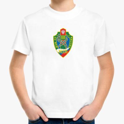 Детская футболка ЮДП