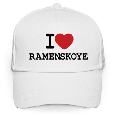 Кепка бейсболка I Love Ramenskoye