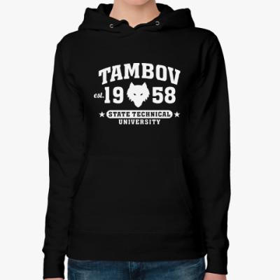 Женская толстовка худи ТГТУ ТИХМ Тамбов Университет