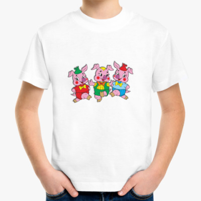 Детская футболка ТРИ ПОРОСЁНКА