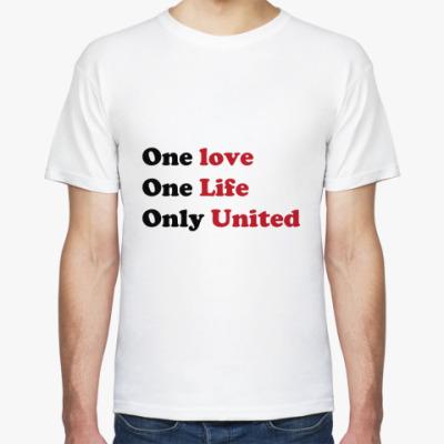 Футболка One Love One United