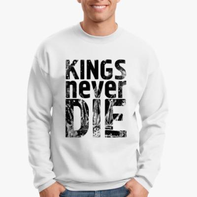 Свитшот Kings Never Die. Eminem
