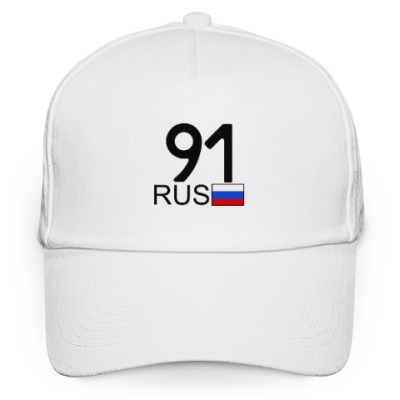 Кепка бейсболка 91 RUS