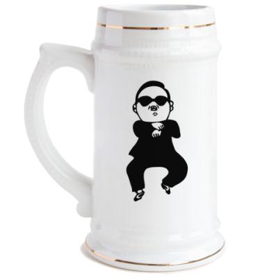 Пивная кружка Gangnam style