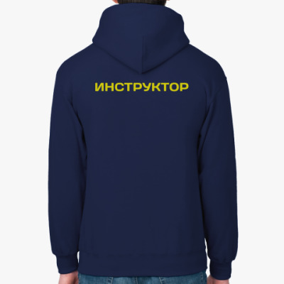 Толстовка худи ВС РФ. Инструктор