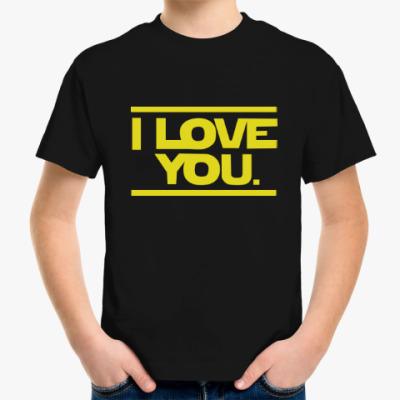 Детская футболка i love yoy star wars