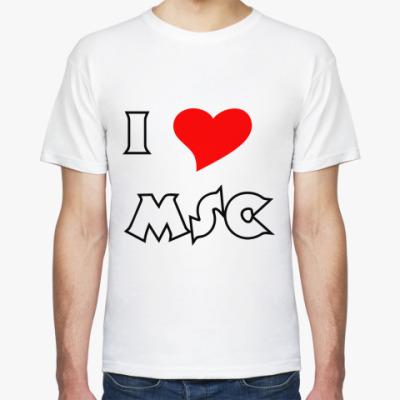 Футболка  I LOVE MSC
