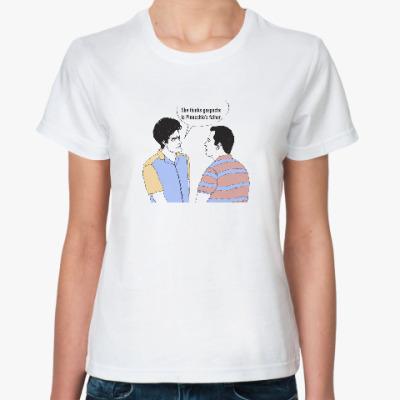Классическая футболка Два с половиной человека