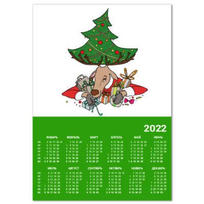Календарь Жадный олень