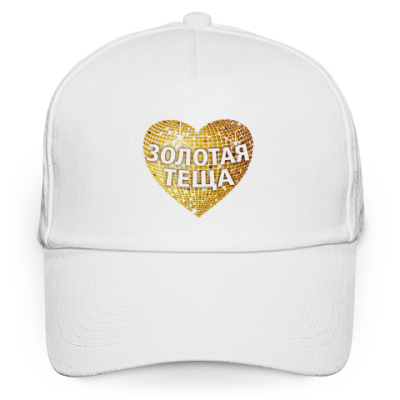 Кепка бейсболка 'Золотая теща'