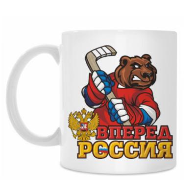Кружка Хоккей Сборная России Hockey