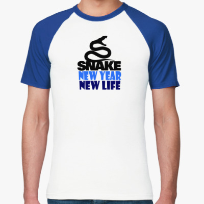 Snake -New Year New Life