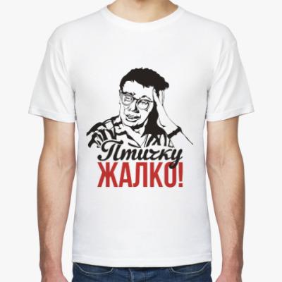 Футболка Комедия. СССР. Прикол. Юмор.