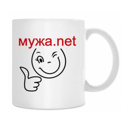 Мужа.net