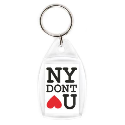 Брелок NEW YORK